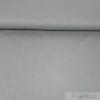 BAUMWOLLE GRAU 0.5M